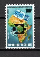 TOGO N° PA 243  NEUF SANS CHARNIERE COTE  7.00€      UPU  EXPOSITION PHILATELIQUE SURCHARGE NOIRE - Togo (1960-...)