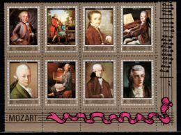 Ajman 1972 Mi# 1328-1335 A ** MNH - Block Of 8 - Wolfgang Amadeus Mozart / Composer / Music - Ajman