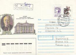 Ukraine, Recommandé De Tchernigov, Timbre Ukrainien + Timbre Surcharge Trident,1993 - Ukraine