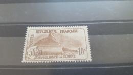 LOT513261 TIMBRE DE FRANCE NEUF** LUXE N°230 VALEUR 95 EUROS - Nuovi
