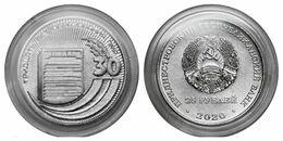 Transnistria - 25 Rubles 2020 UNC 30 Years Of Education Lemberg-Zp - Moldavia