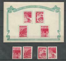 ALBANIA - MNH - Organizations - UN - 1959 - Imperf. - Organizations