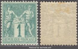 1c Sage Vert Type I (N/B) Neuf * TB (Y&T N° 61, Cote 185€) - 1876-1878 Sage (Type I)
