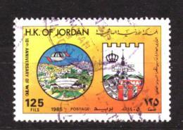 Jordanie / Jordan 1310 Used (1985) - Jordania