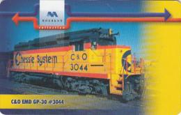BULGARIA(chip) - Train 2, Mobika Telecard 25 Units(type 1), Tirage 20000, 12/00, Used - Treni