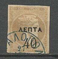 GRECE N° 114 OBL - Gebraucht