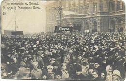 Carte-photo Issue D'un Lot Sur Le Thème De La Révolution Russe De 1917. MOSCOU Près De La Douma De La Ville. Animée. - Events