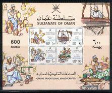 (190) Oman (Sultanate)  1988 / Handicrafts Sheet / Bf / Bloc Artisanat / Handwerk  ** / Mnh  Michel BL 3 - Oman