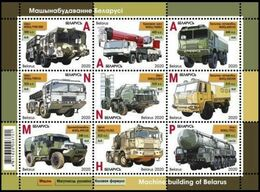 Belarus 2020 Sheetlet MNH Machine Building Of Belarus Militaria Truck Transport - Militares