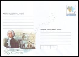 UKRAINE 2015 (15-3471). MAKSYM BEREZOVSKYI - COMPOSER, SINGER. CHURCH. Postal Stationery Stamped Cover (**) - Ucrania