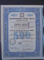 """RUSSIE  - ST PETERSBOURG 1913 - STE DE L'INDUSTRIE DE NAPHTE ET DE COMMERCE """" PETROLE """" - TITRE DE 5 ACTIONS DE 100 RBLS - Shareholdings"""