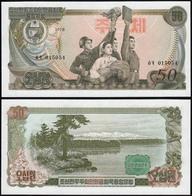 KOREA 50 Won Banknote 1978 Pick 21b UNC (1)    (14344 - Bankbiljetten