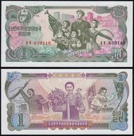 KOREA 1 Won Banknote 1978 UNC (1) Pick 18a    (14342 - Bankbiljetten