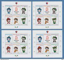Haiti 2008 Olympic Beijing  Peking 4 Blocs MNH** - Verano 2008: Pékin