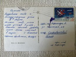 1968 USSR..  VINTAGE  POSTCARD WITH  GLUED STAMP. MARCH 8! INTERNATIONAL WOMENS  DAY! - Polar Flights