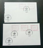 Cuba ESPAMER '85 LA HABANA 1985 ATM (Frama Label Stamp FDC Pair) *see Scan - Cartas