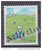 Japan - Japon 1997 Yvert 2322, Tea Harvest, Shizuoka - MNH - Nuevos