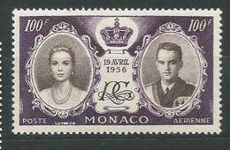 MONACO PA N° 63 ** TB  1 - Poste Aérienne