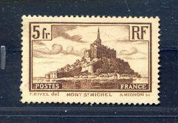 REF010920....LE MOIS DES TIMBRES A PRIX CASSE, Timbre France N°260 Type 2, Neuf ** - Non Classificati