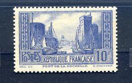 REF010920....LE MOIS DES TIMBRES A PRIX CASSE, Timbre France N°261 Type 3, Neuf ** - Frankrijk