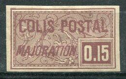 FRANCE COLIS POSTAUX 1918 N° YVERT N° 24 NON DENTELE NEUF AVEC CHARNIERE COTE 40E - Ongebruikt