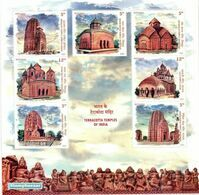 India 2020 Terracotta Temples Temple Architecture Block Miniature Souvenir Sheet - Blocks & Kleinbögen