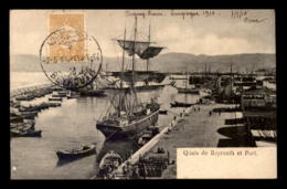 LIBAN - BEYROUTH - LE QUAI ET LE PORT - VOILIER - Lebanon
