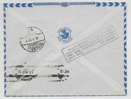 1947 - ENVELOPPE VOYAGE D'ETUDES AIR FRANCE PARIS => ROME => ATHENES => ISTANBUL => ANKARA (TURQUIE) - 1927-1959 Brieven & Documenten