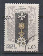 RUSIA, USED STAMP, OBLITERÉ, SELLO USADO. - 1992-.... Federazione