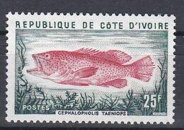 Tr_ Elfenbeinküste Cote D' Ivoire 1974 - Mi.Nr. 443 - Postfrisch MNH - Tiere Animals Fische Fishes - Fishes