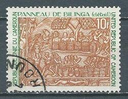 Cameroun YT N°564 Panneau De Bilinga Oblitéré ° - Camerun (1960-...)