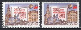 1974 USSR Mi# 4207 250 Years Of The USSR Academy Of Sciences MNH ** P58 - Nuevos