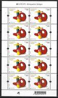 PORTUGAL - EUROPA 2015 - Old Toys - Miniature Sheet - 2015