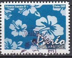 Polynésie Française  TUC 2009 YT 869 Oblitéré - Usados