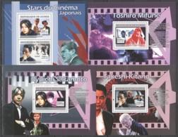 S655 2007 GUINEE GUINEA JAPANESE CINEMA STARS TOSHIRO MIFUNE RYUICHI SAKAMOTO TAKESHI KITANO 3BL+1KB MNH - Attori