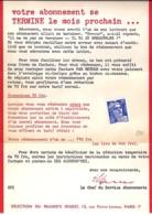 TYPE MARIANNE DE GANDON N° 886 NEUF OFFERT PAR LE READERS DIGEST POUR REABONNEMENT - 1945-54 Maríanne De Gandon
