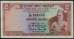 Ceylon 2 Rupees Bank Note 1969 UNC - Sri Lanka
