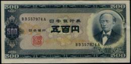 Japan 500 Yen Banknote 1951 #p 91 - Japan