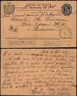 Romania - 5 Bani, Carte Postala (intreg Postal) P.S.C. MiNr. P 4, Bucuresti (PD) 16.10.1873 - Loco. - Enteros Postales