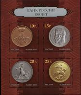 Russia, 2010, Mi. 1680-83 (bl. 141), Sc. 7243, SG 7721, The 150th Anniv. Of The State Bank Of Russia, Coins, MNH - Ungebraucht