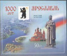 Russia, 2010, Mi. 1675 (bl. 140), Sc. 7238, SG 7716, The 1000th Anniv. Of Yaroslavl, Self-adhesive - Blocks & Kleinbögen