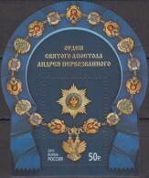 Russia, 2011, Mi. 1728 (bl. 148), Sc. 7279, SG 7758, The Order Of St. Andrew The Apostle, MNH - Blocks & Kleinbögen