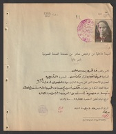 Egypt - 1925 - Rare - Vintage License - A MidwifeA License - Cares For Mothers - 1915-1921 British Protectorate