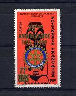 Polynésie  -  1979  :  Yv  146  ** - Polynésie Française