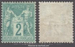 *RARETE* 2c Sage Au Type 1 (N/B) Neuf * TB (Y&T N° 62, Cote 1800€) - 1876-1878 Sage (Type I)