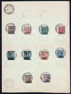 Italienische Besetzung Von JANINA (Griechenland) 1917, RRR !!! - Other