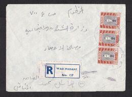 Sudan: Registered Cover, 1955, 3 Stamps, Police Officer, Policeman, Rare R-label Wad Medani (minor Damage, See Scan) - Sudan (1954-...)