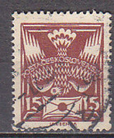 L1841 - TCHECOSLOVAQUIE Yv N°159 - Used Stamps