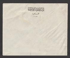 Egypt - 1950's - RARE - Vintage Envelope - United Arab Republic Radio - Covers & Documents