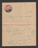 Egypt - 1955 - RARE - Vintage Document - Pepsi-Cola - Covers & Documents